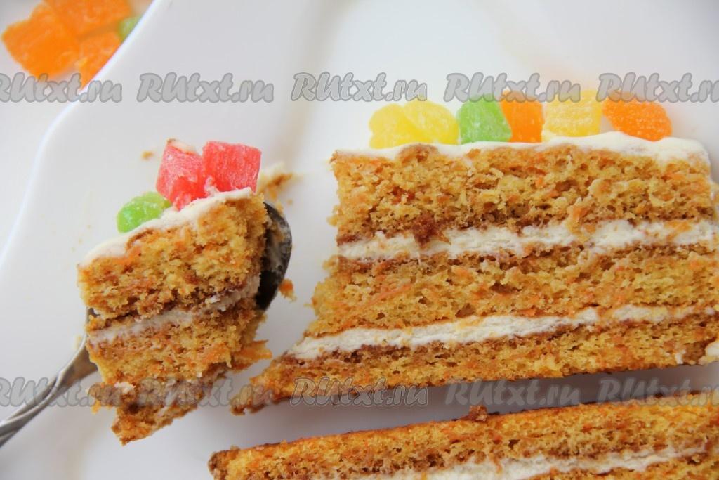 Торт из моркови вкусный