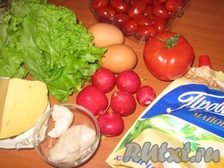 Ингредиенты для приготовления салата с курицей и овощами