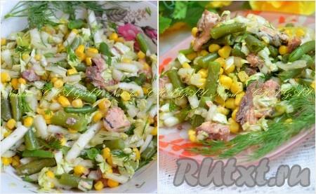 салат сайрой простые рецепты