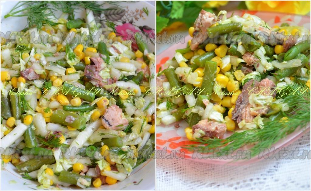 рецепт салата с сайрой пошагово с фото