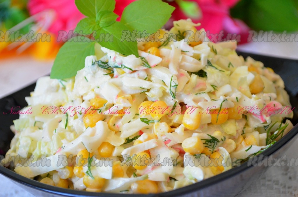 Вкусные салаты из крабовых палочек рецепты