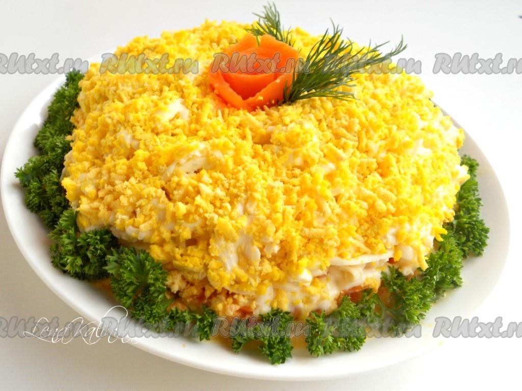 Салат мимоза с плавл