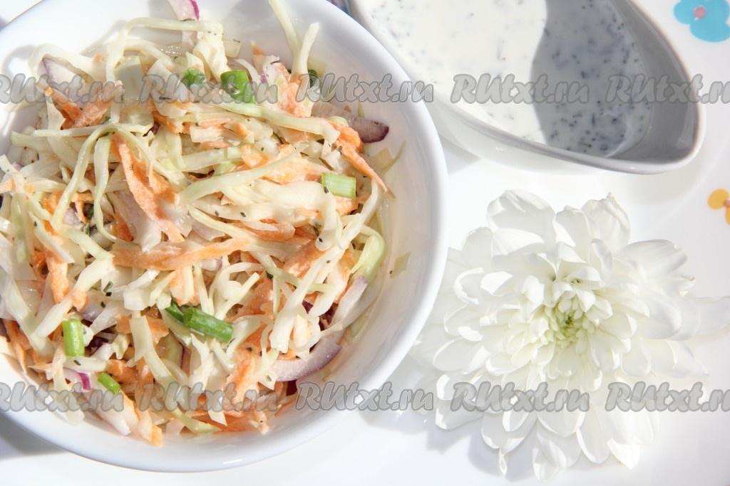 Чем заправить салат с капустой и морковью