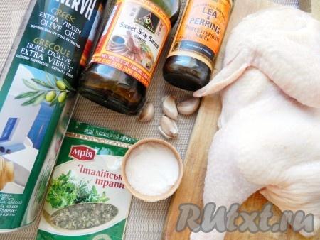 Ингредиенты для приготовления цыпленка с чесноком