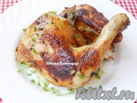 Вкусный и ароматный цыпленок с чесноком готов.