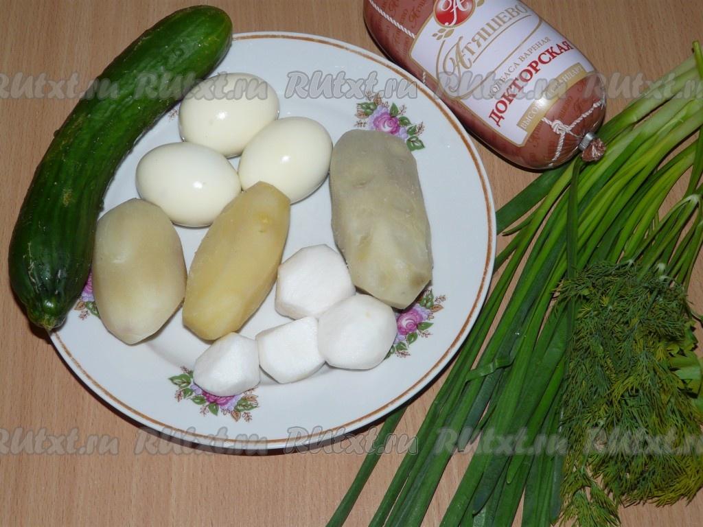 Рецепт окрошка с колбасой на квасе с фото пошагово