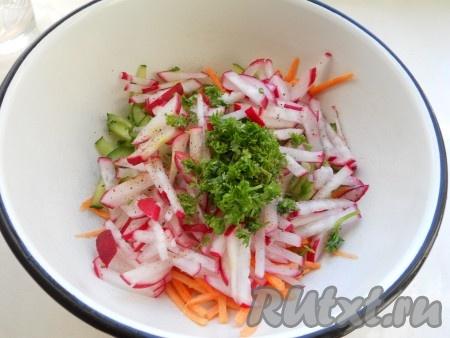 Зелень измельчить и добавить к остальным ингредиентам.