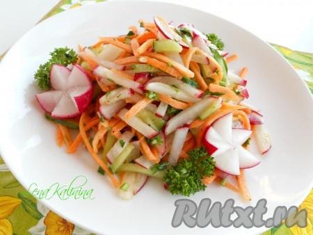 Заправить этой смесью вкусный весенний салат с редисом и огурцом и сразу же подать к столу.