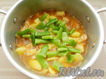 Утка запеченная картошкой рецепт фото