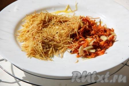 На сковороде обжариваем тертую морковь, в самом конце добавляем мелко рубленный чеснок. Наша зажарка готова. Далее обжарим нашу вермишель на медленном огне до легкого золотистого цвета (сковороду можно смазать с помощью кисточки растительным маслом). Откладываем вермишель к зажарке из моркови.