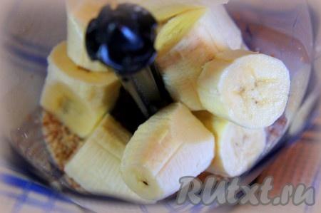 Орехи добавьте в измельчитель, пробейте на пульсирующем режиме. Орехи можно добавлять любые - арахис (не солёный!), миндаль, фундук, кешью и т.д. Можно добавить смесь орехов, как вам больше нравится. Добавьте крупно нарезанные бананы.{amp}#xA;