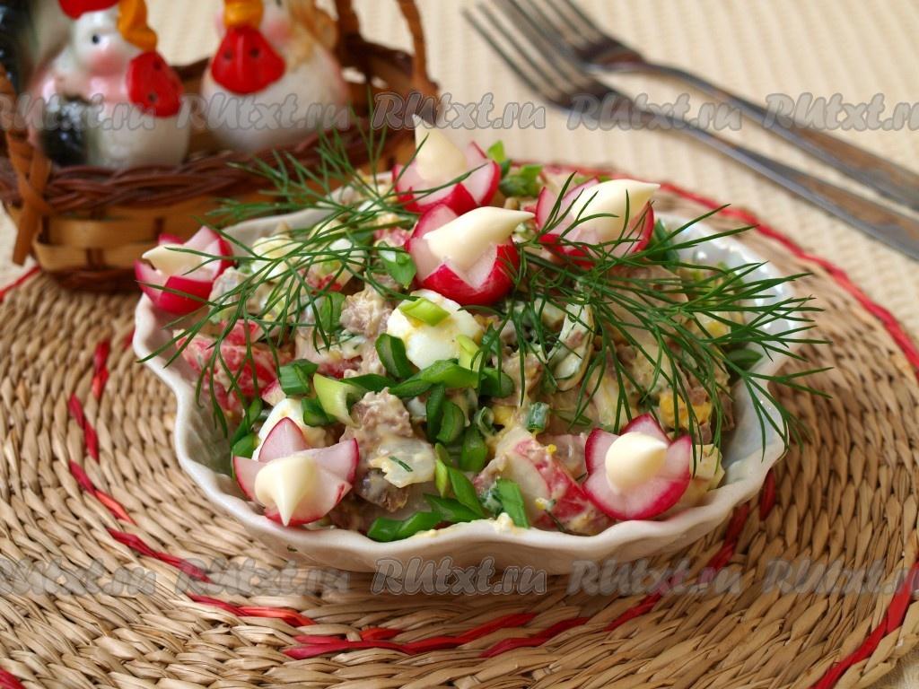 Салат петровский рецепт с говядиной