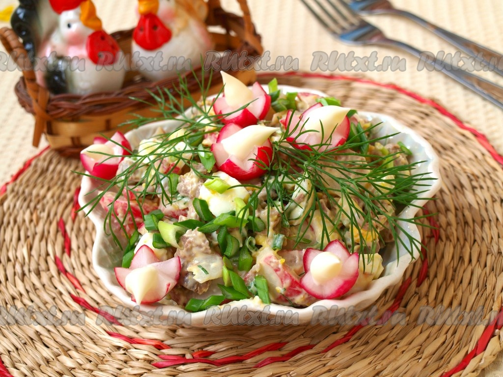 салаты из говядины вареной