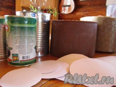 Готовим формы для выпечки кулича. Можно взять как специальные покупные, так и самодельные из консервных банок, размер тоже может быть разный. На дно формы мы кладем бумажный кружок и хорошо промазываем формы сливочным маслом (бумажные покупные формы смазывать не обязательно).