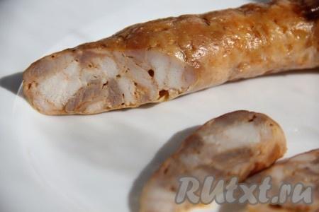 Остужаем и дегустируем наивкуснейшую домашнюю колбасу из курицы.