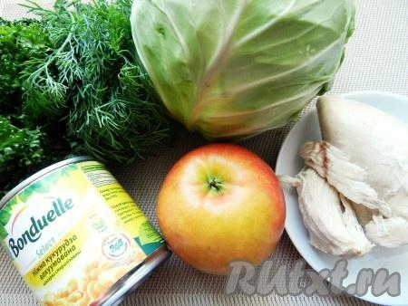 Ингредиенты для приготовления салата из капусты с курицей и кукурузой