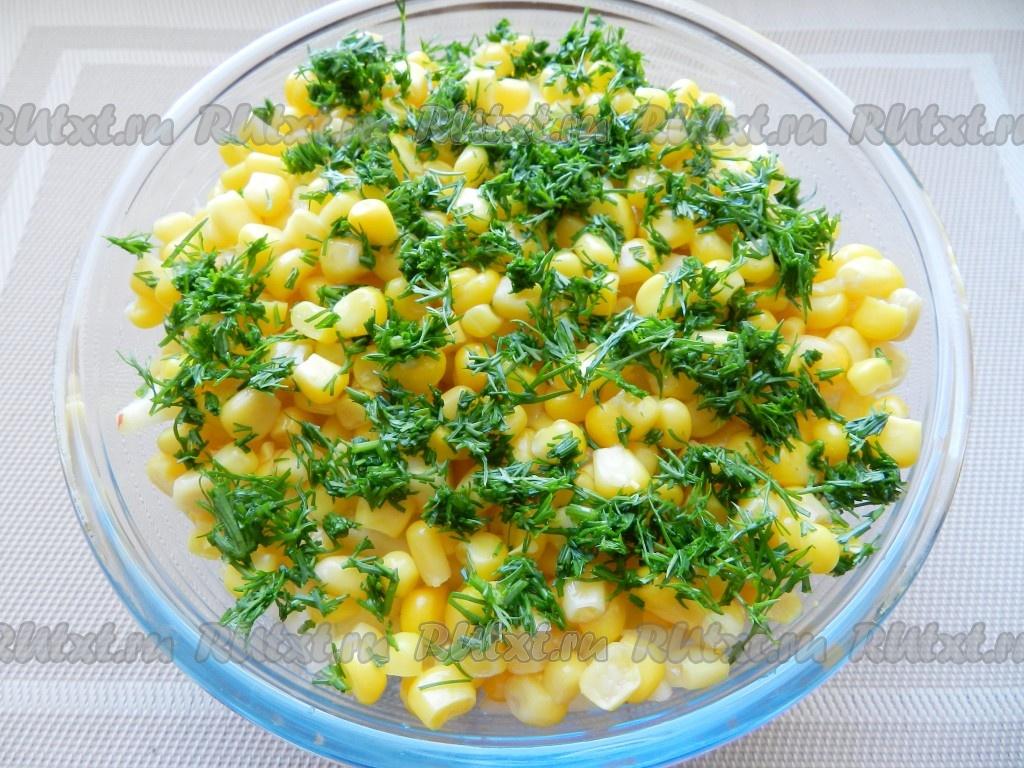 Салат с курицей кукурузой перцем