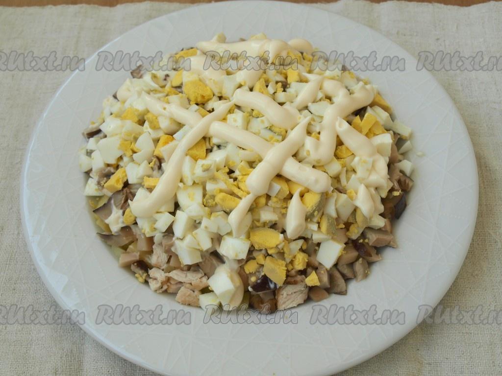 Салат марго рецепт с фото картинки