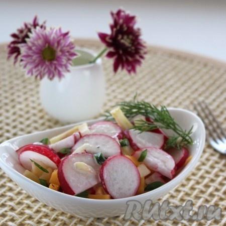 Заправить салат из редиски, яблока и сыра соусом и сразу подать к столу. Этот салат относится к быстрой кухне и впрок не делается.