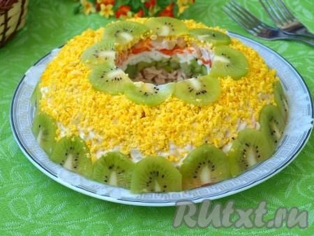 """Посыпать салат натёртыми желтками и украсить ломтиками киви. Аккуратно извлечь стакан и вкусный салат """"Малахитовый браслет"""" можно сразу подавать на стол."""