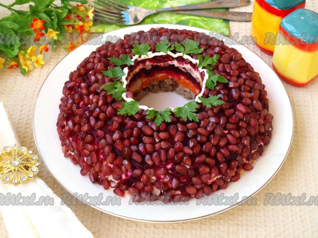 Салат гранатовый браслет с мясом рецепт с фото пошагово