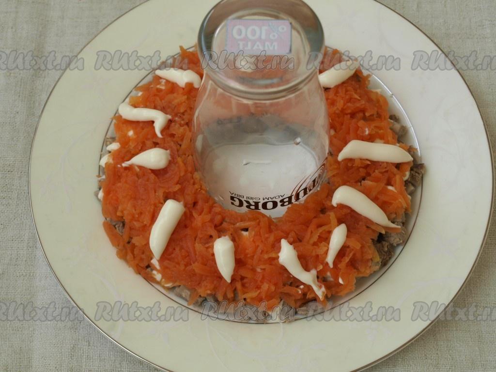 Салат гранатовый браслет с говядиной пошаговый рецепт с готовим