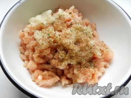 Куриное филе перекрутить на мясорубке вместе с репчатым луком. Посолить и посыпать смесью перцев, добавить хмели-сунели.