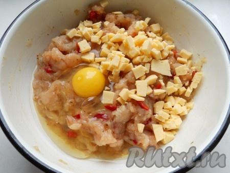 Также добавить яйцо и порезанный мелкими кубиками твердый сыр.
