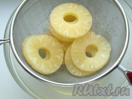 Кольца ананасов следует выложить на сито и дать стечь лишней жидкости. Слегка прижать, чтобы убрать лишний сок.