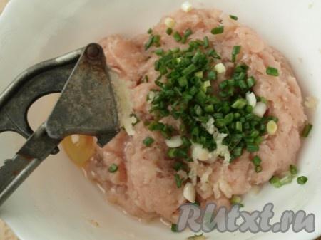 К куриному фаршу добавить мелко нарезанный зелёный лук, выдавленный чеснок, соль, специи по вкусу, 1 яйцо и перемешать.{amp}#xA;