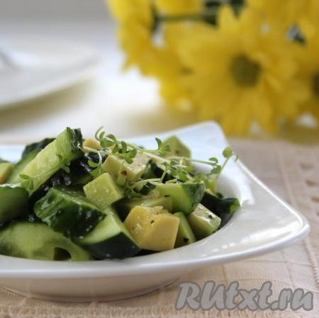 Салат вкусная капуста с помидорами и огурцами на зиму