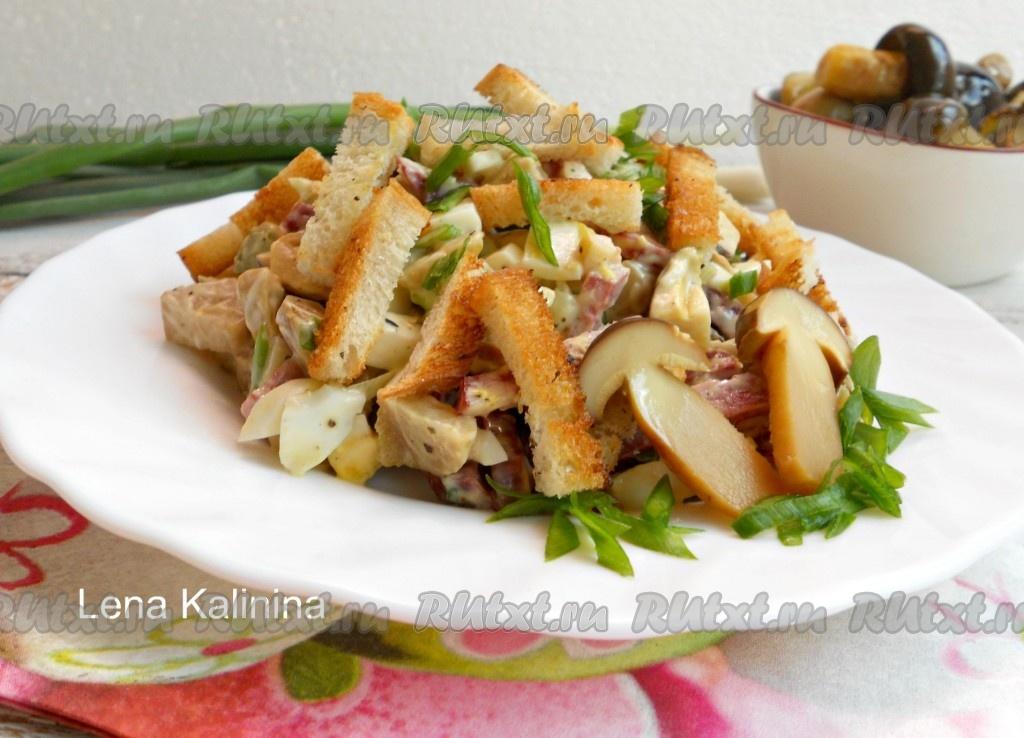 Салаты рецепты с грибами и сухариками