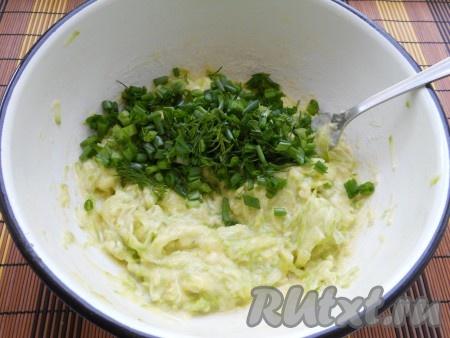 Хорошо перемешать. Зелень (у меня укроп и зеленый лук) измельчить, добавить в кабачковую массу и еще раз тщательно перемешать.