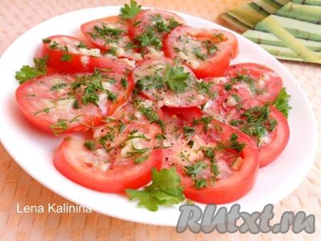 Посыпать помидоры измельченным укропом и черным молотым перцем. Поместить в холодильник на 30 минут. Вот и все! Вкуснейшие, ароматнейшие маринованные помидоры, приготовленные за 30 минут, можно подавать к столу! Обязательно попробуйте!
