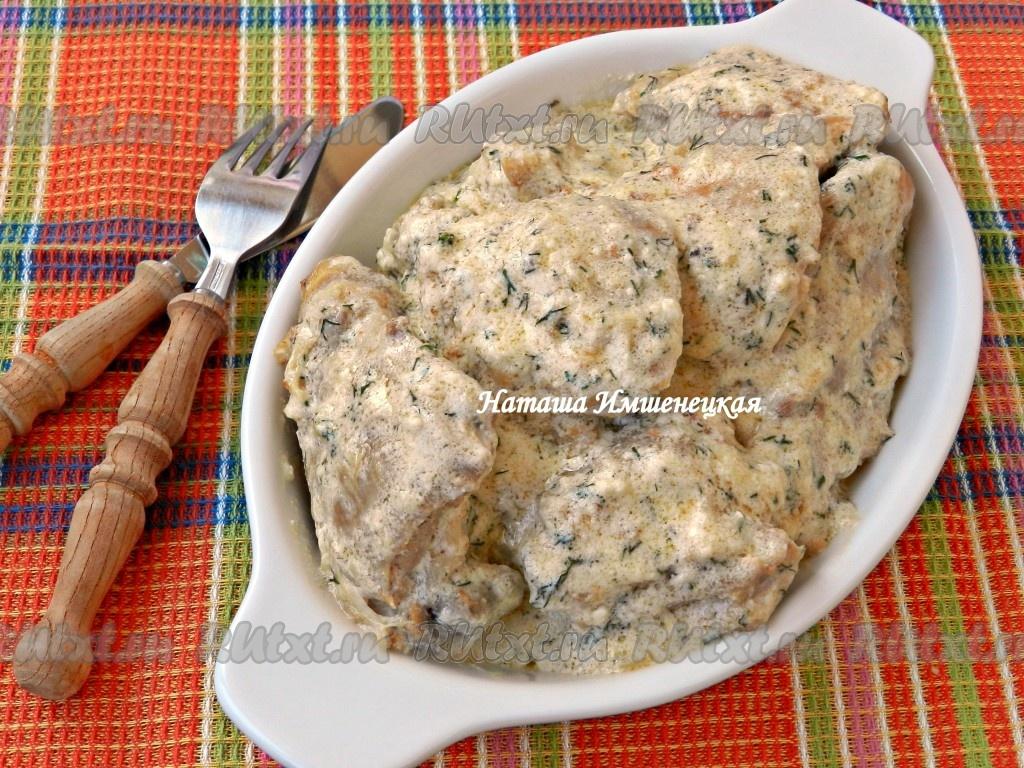 куриные бедрышки в духовке в сливках рецепт