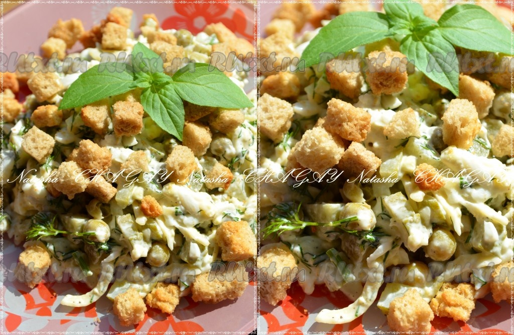 рецепт салата из мяса говядины и соленых огурцов