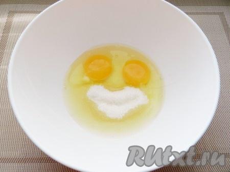 Яйца смешать с солью, сахаром и ванильным сахаром.