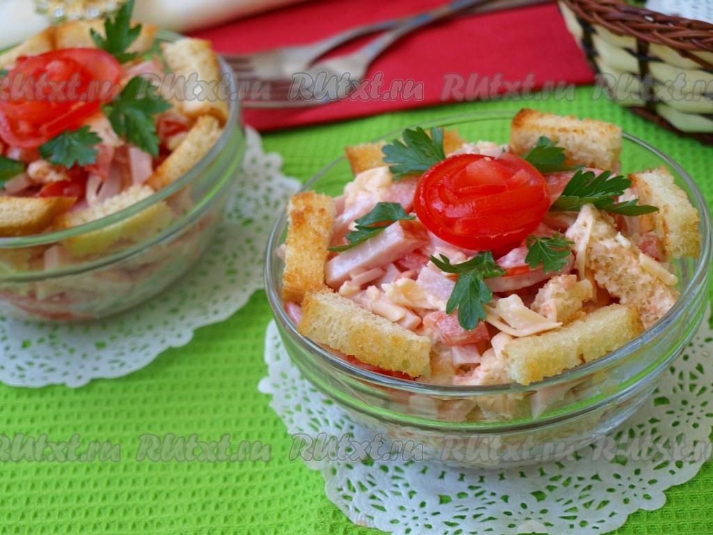 Салат с ветчиной и помидорами рецепты с
