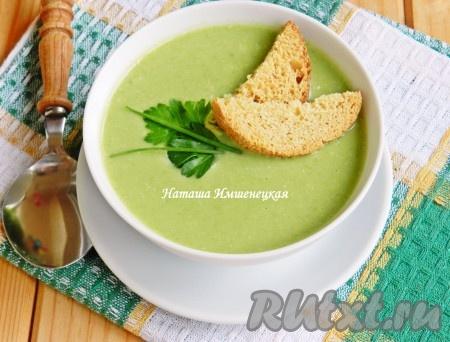 Вкусный и полезный суп-пюре из шпината со сливками готов.