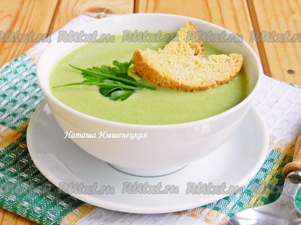 Крем суп из кабачков со сливками