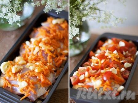 Разогрейте сковороду с небольшим количеством растительного масла. Обжарьте натертую на крупной терке морковь с луком пореем, нарезанным произвольным способом. Выложите зажарку на курицу, а затем - помидоры, разрезанные на четвертинки, с рубленым чесноком.