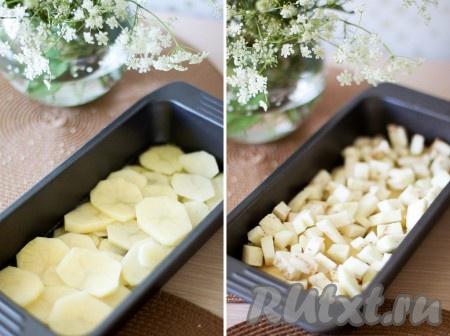 Картофель нарежьте тонкими круглыми дольками, а очищенный баклажан - кубиками. Уложите их в форму в такой последовательности - картофель, баклажан.