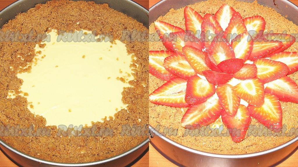 пирог в форме цветка
