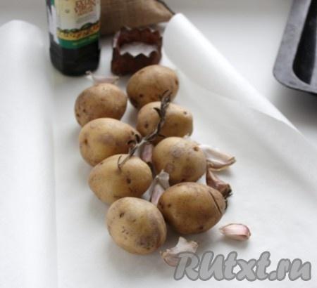 Рыба по-монастырски запеченная с картофелем,грибами и ...