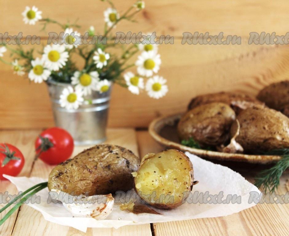 мелкая картошка в духовке рецепт с фото