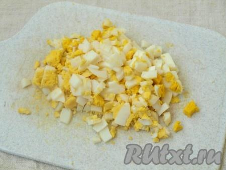 Нарезать кубиками варёные яйца.