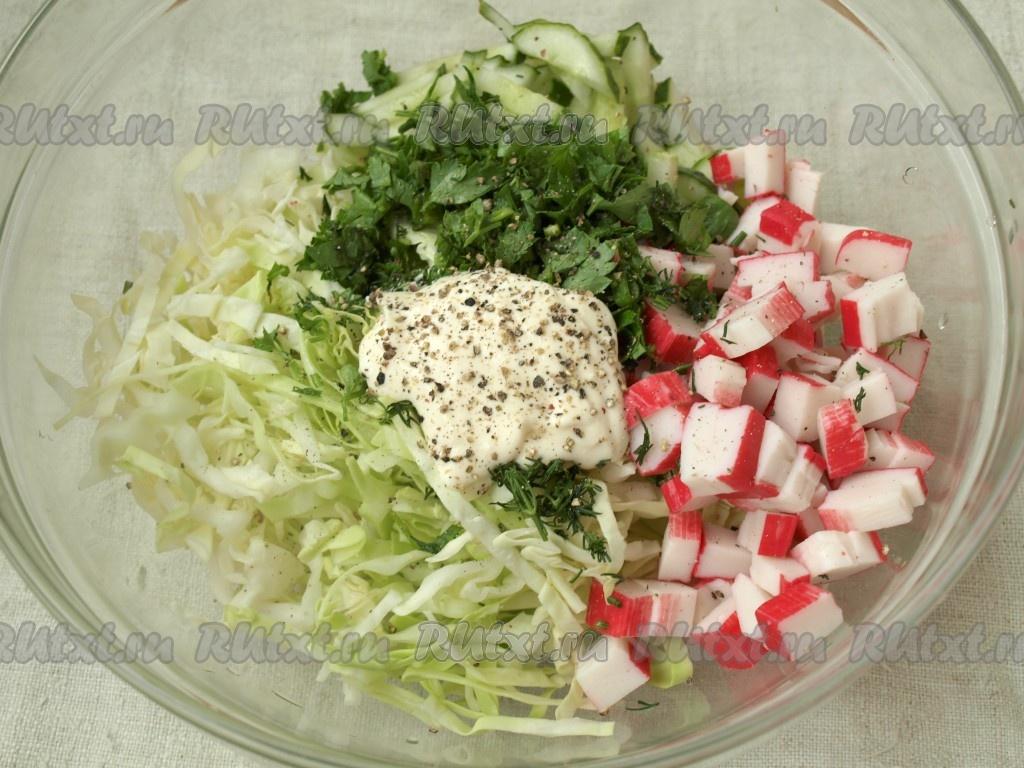 рецепт салата с капустой огурцом и крабовыми палочками и