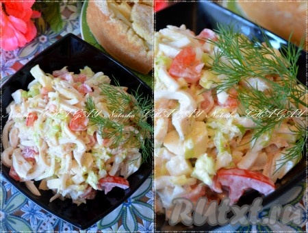 Выложить в салатник, украсить зеленью и можно подавать вкусный и немного необычный по вкусу салат с курицей и кальмарами. Надеюсь, вам понравится.