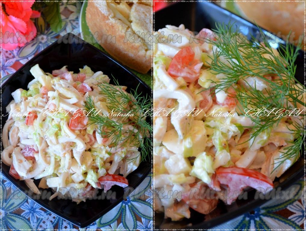салат с кальмарами и с сыром рецепт с фото