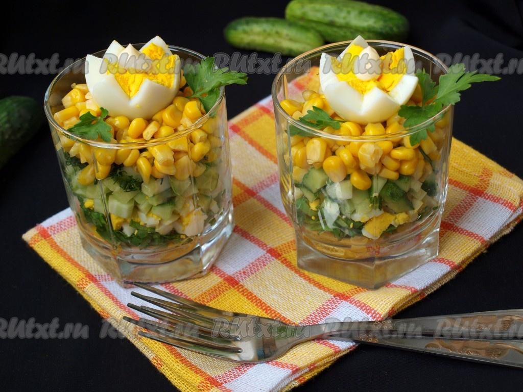 Салат с щавелем и яйцом